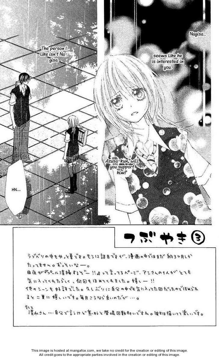 Love Berrish! 12 Page 2