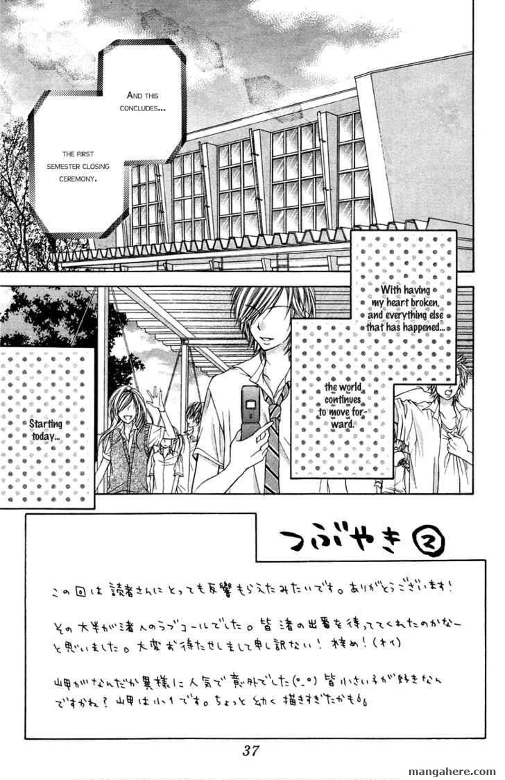 Love Berrish! 16 Page 3