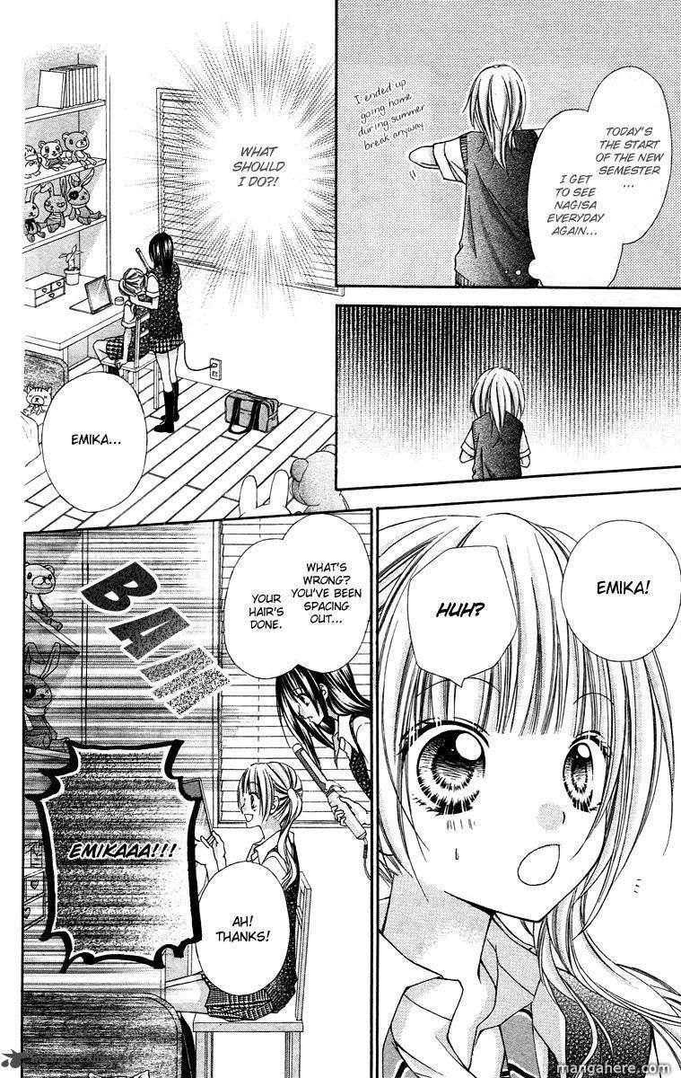 Love Berrish! 17 Page 2