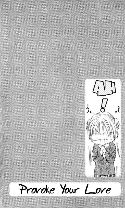 Chohatsu BABY 4 Page 1