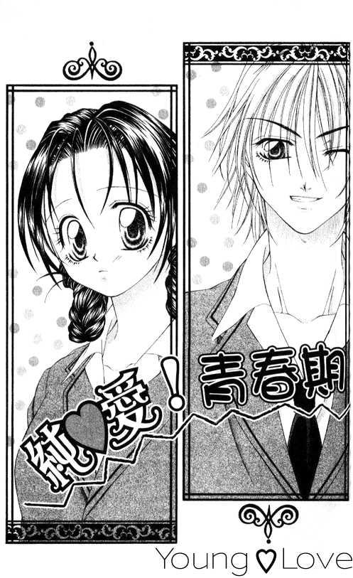 Chohatsu BABY 5 Page 2