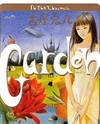 Garden (FURUYA Usamaru)