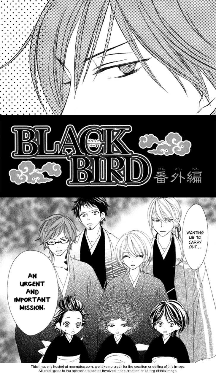 Black Bird 13.1 Page 2