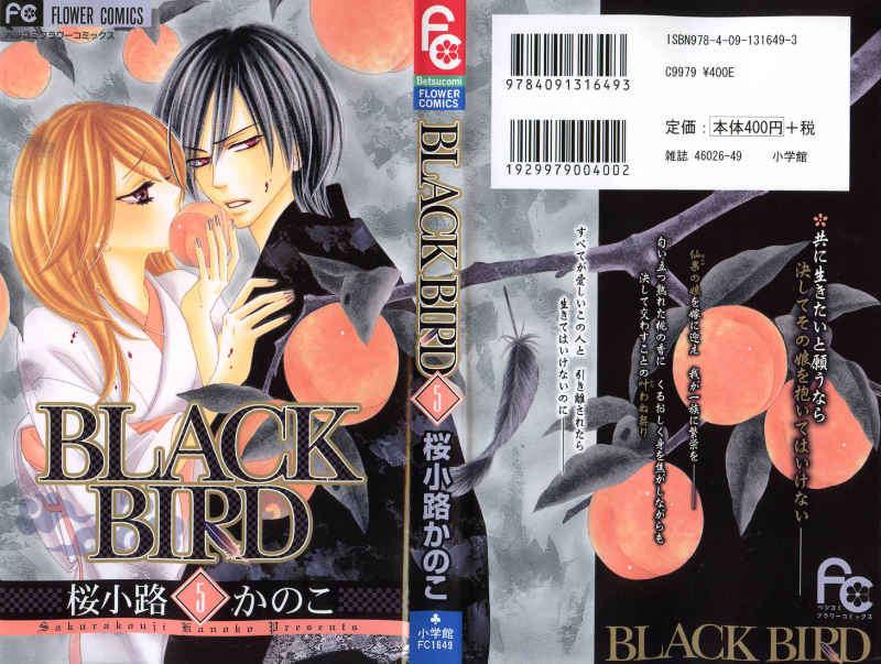 Black Bird 18 Page 2