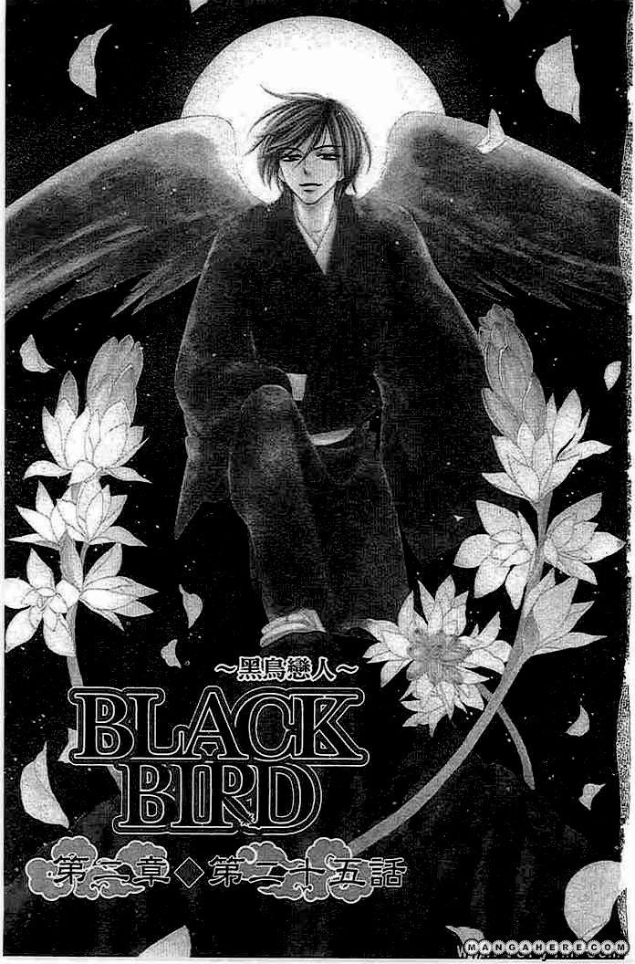 Black Bird 30 Page 2
