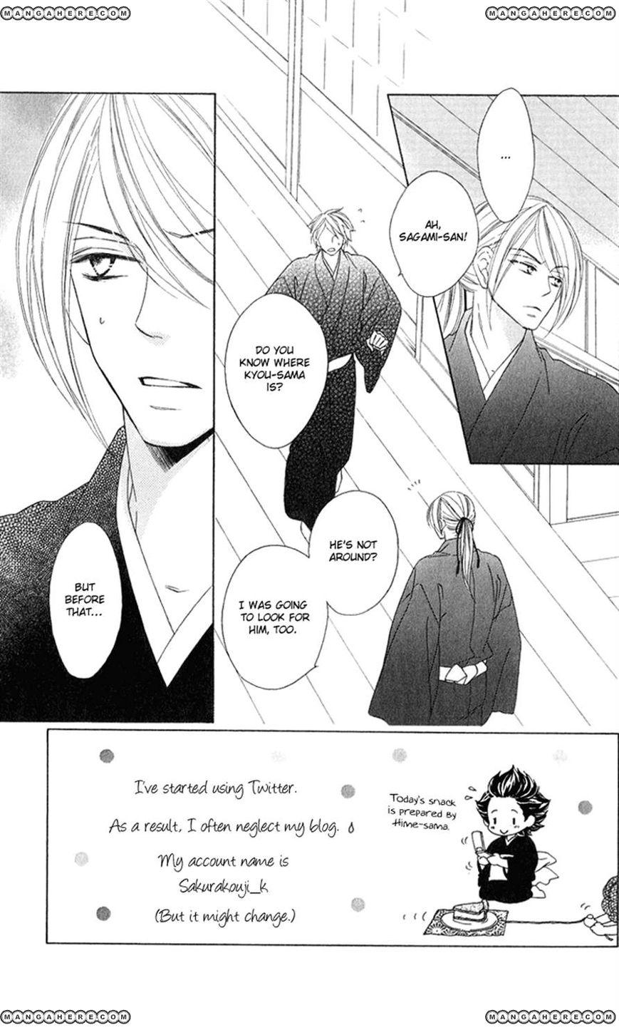 Black Bird 49 Page 3