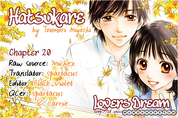 Hatsukare 20 Page 1
