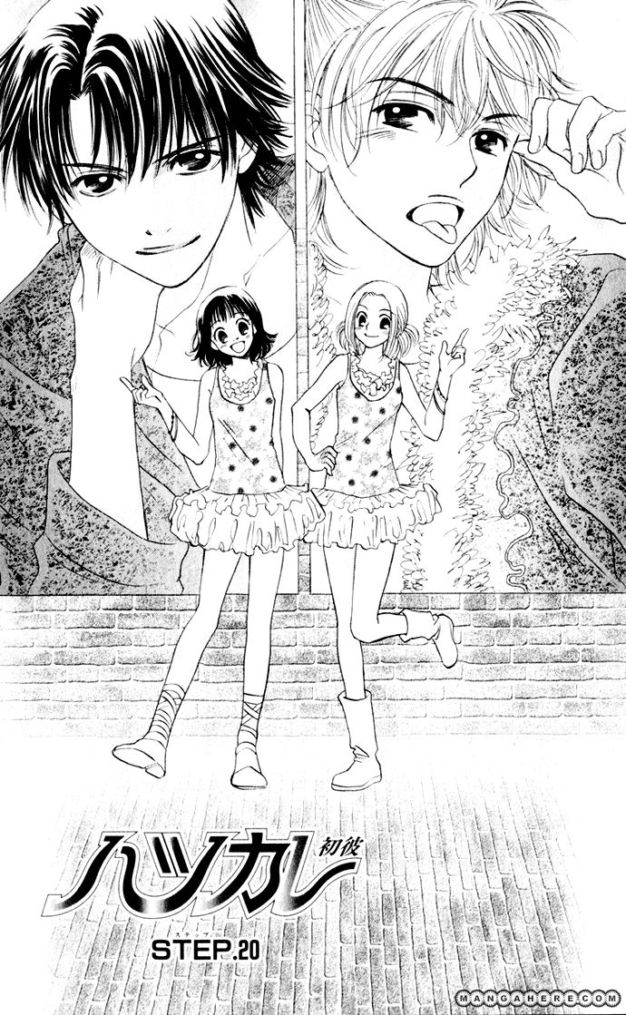 Hatsukare 20 Page 2
