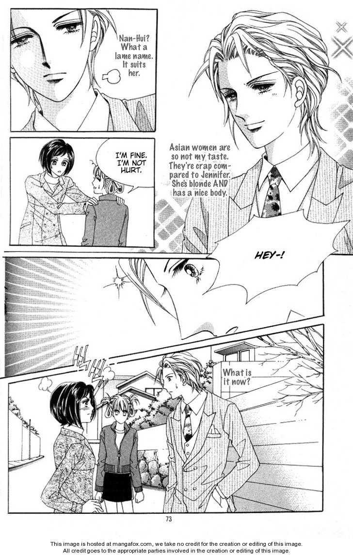 Honggane 23 Page 2