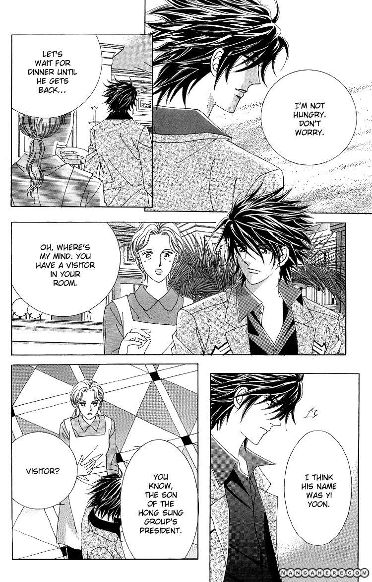 Honggane 45 Page 2