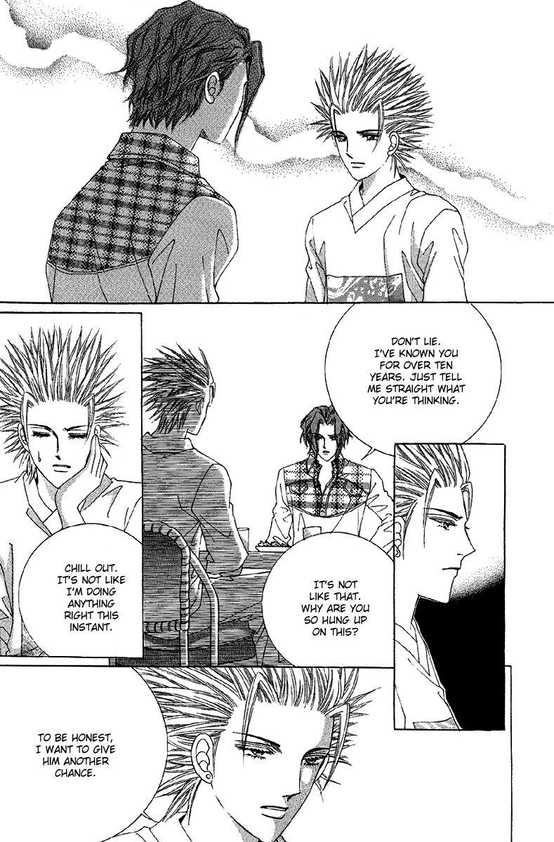 Honggane 54 Page 2