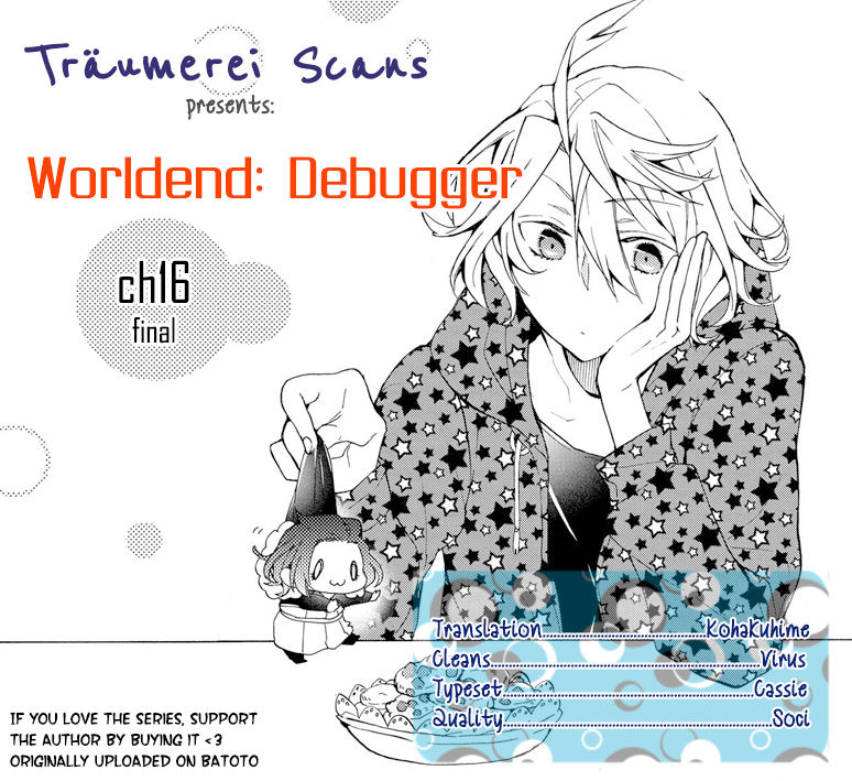 Worldend: Debugger - Chapter 16 - 1