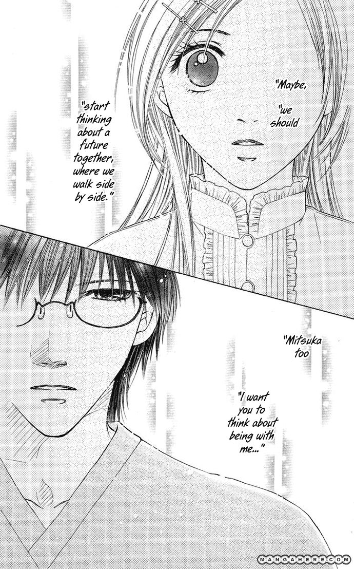Otona no Jikan 13 Page 2