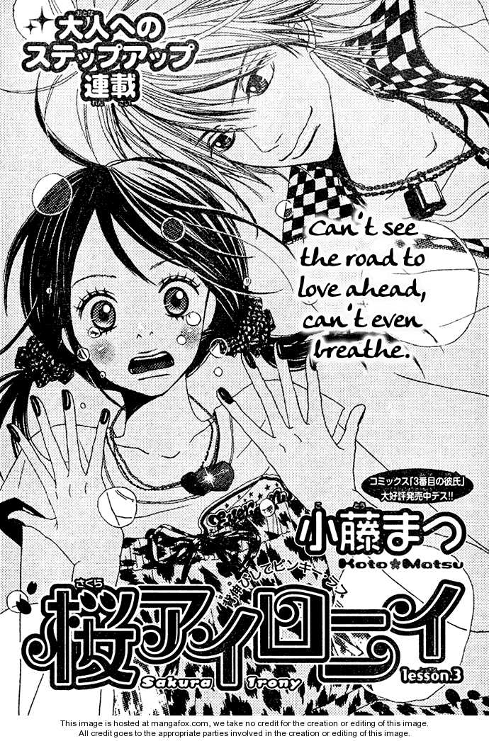 Sakura Irony 3 Page 2