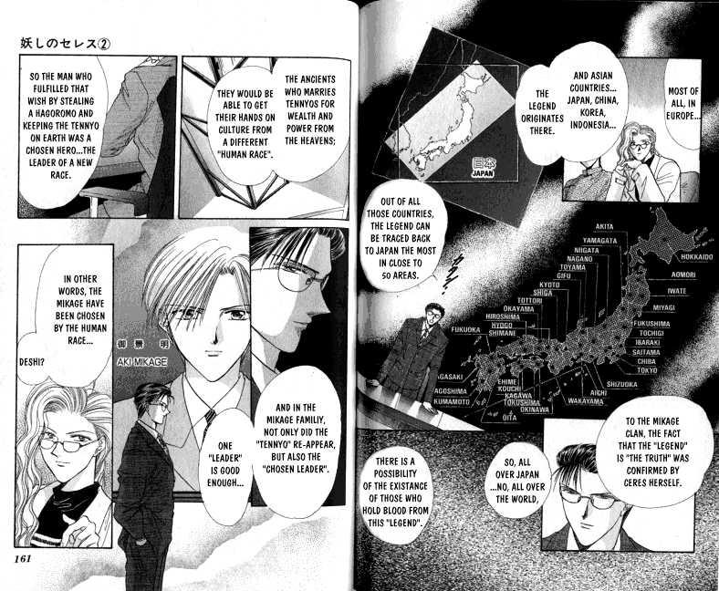 Ceres: Celestial Legend 11 Page 2