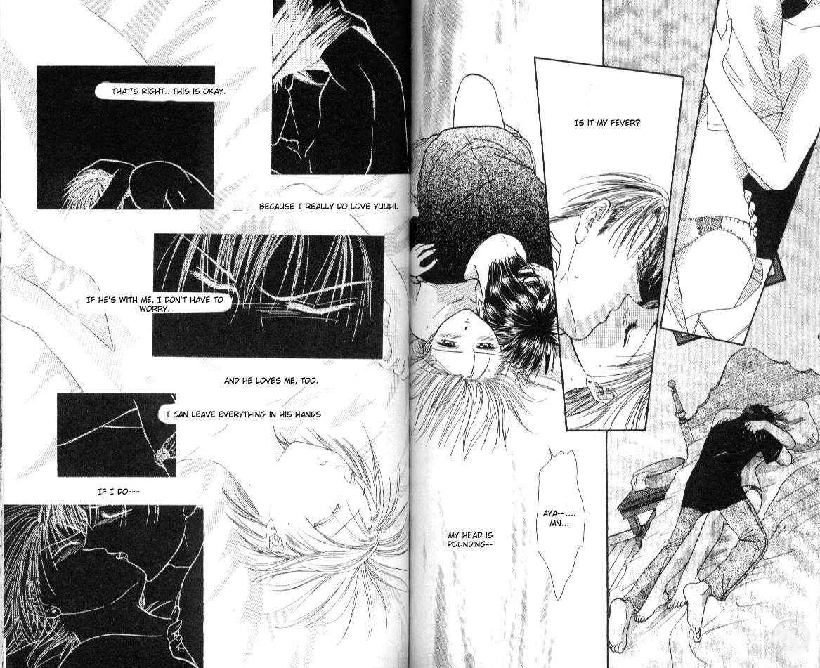 Ceres: Celestial Legend 46 Page 3