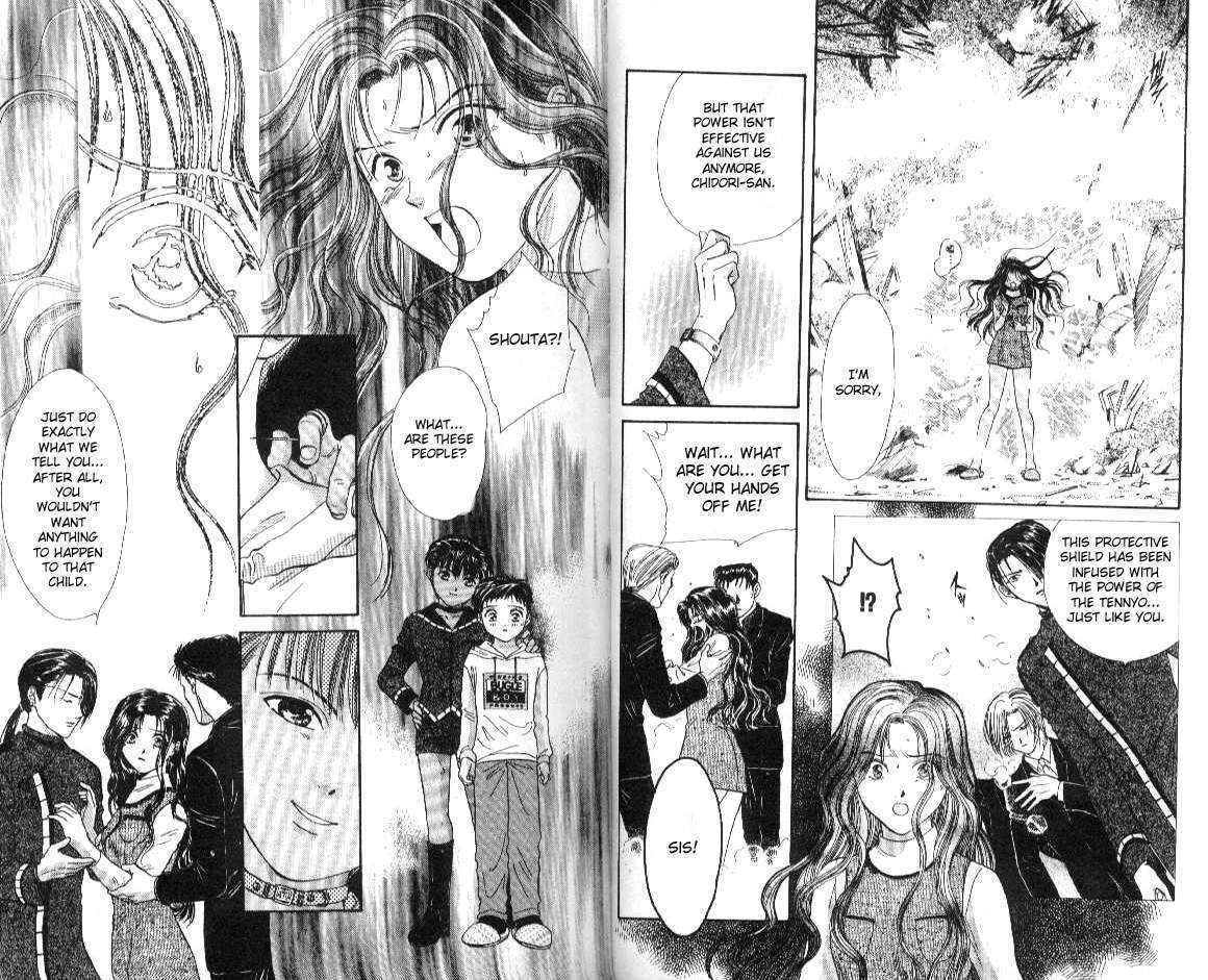 Ceres: Celestial Legend 66 Page 3
