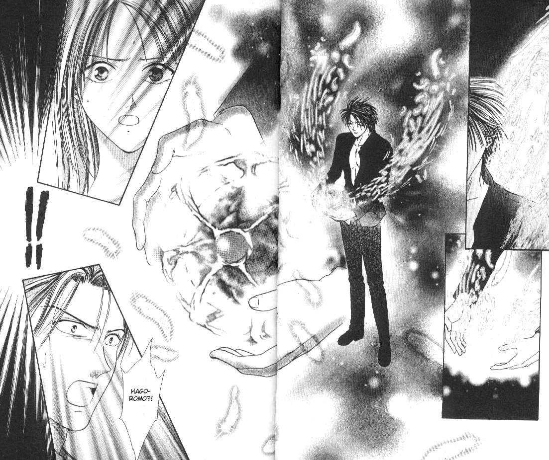 Ceres: Celestial Legend 78 Page 3