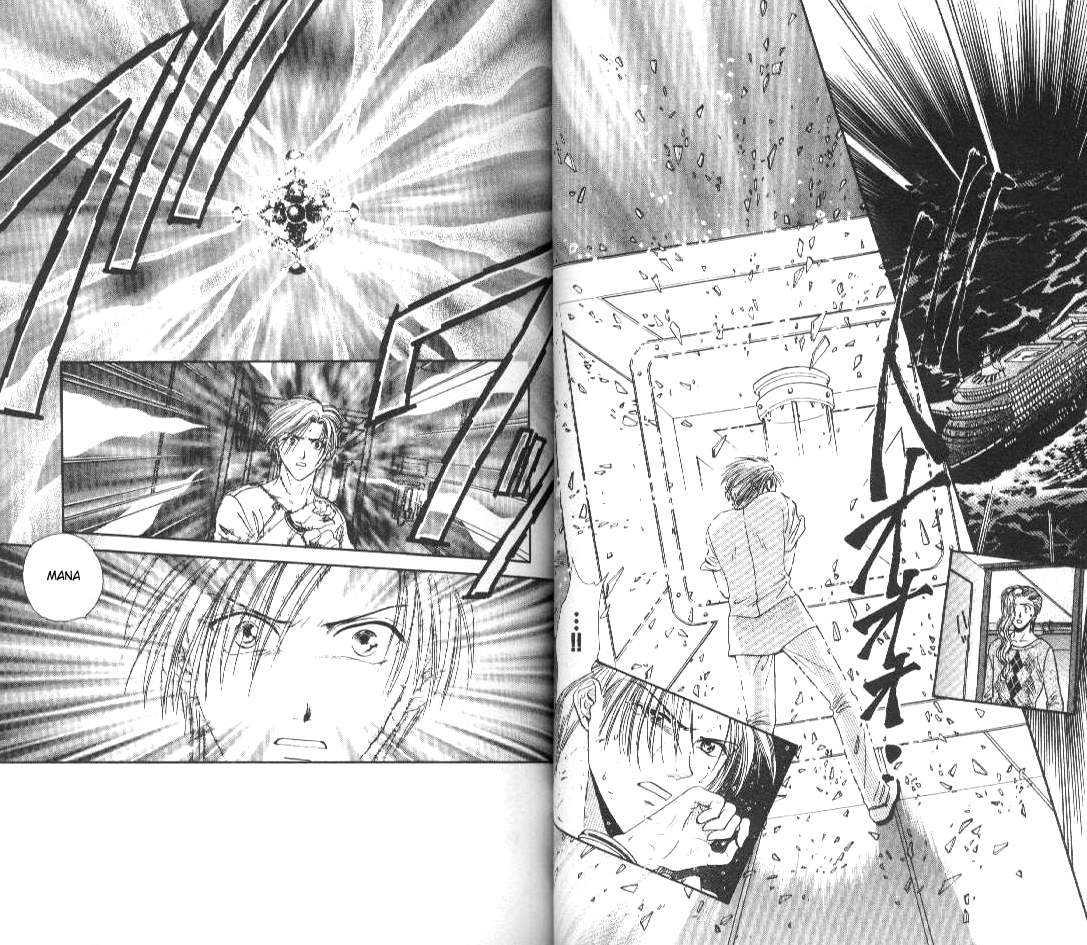 Ceres: Celestial Legend 80 Page 2
