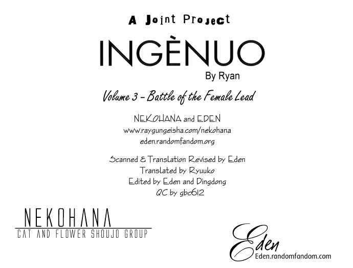Ingenuo 1.2 Page 2