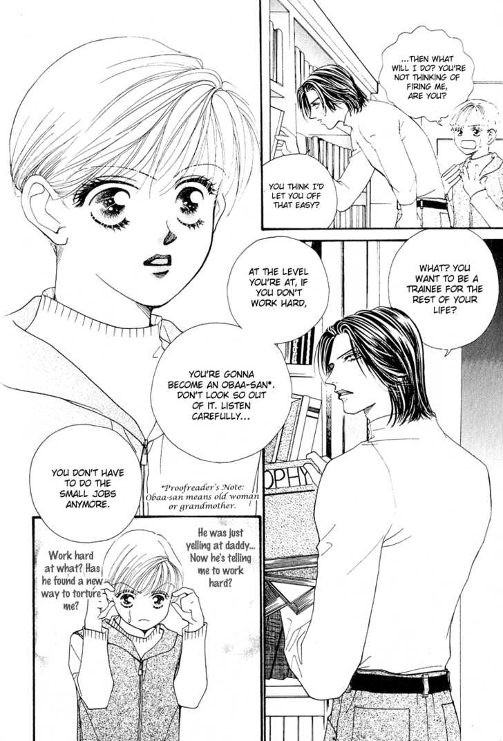 Ingenuo 3 Page 3