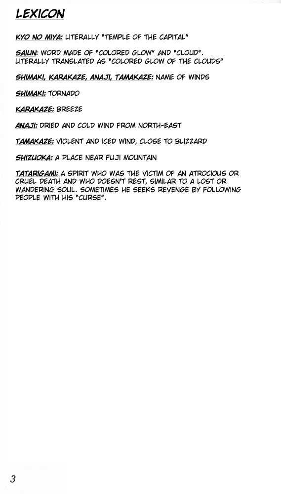 Towa Kamoshirenai 1 Page 3