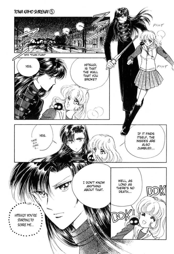 Towa Kamoshirenai 3 Page 3