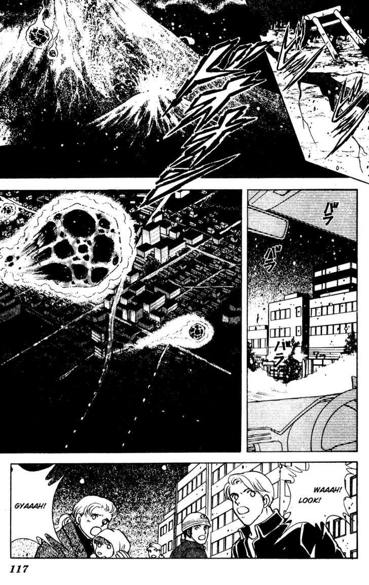 Towa Kamoshirenai 3.1 Page 2