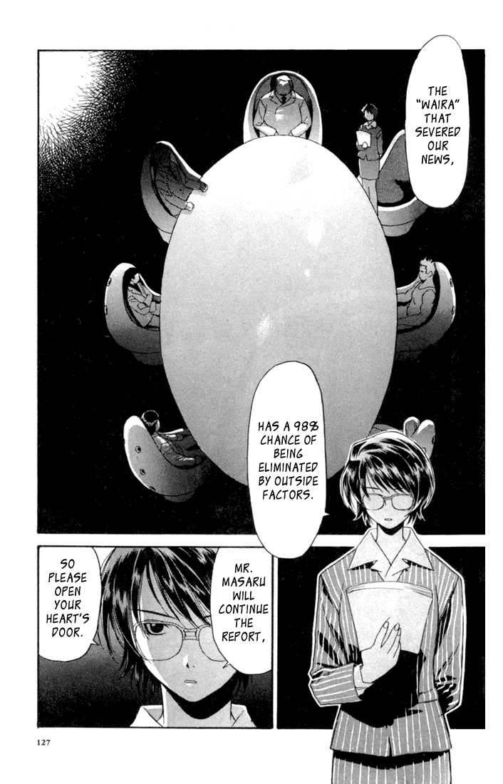 Kana 4 Page 1