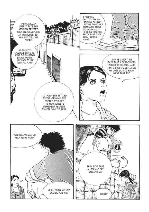 Dokebi Bride 4 Page 2