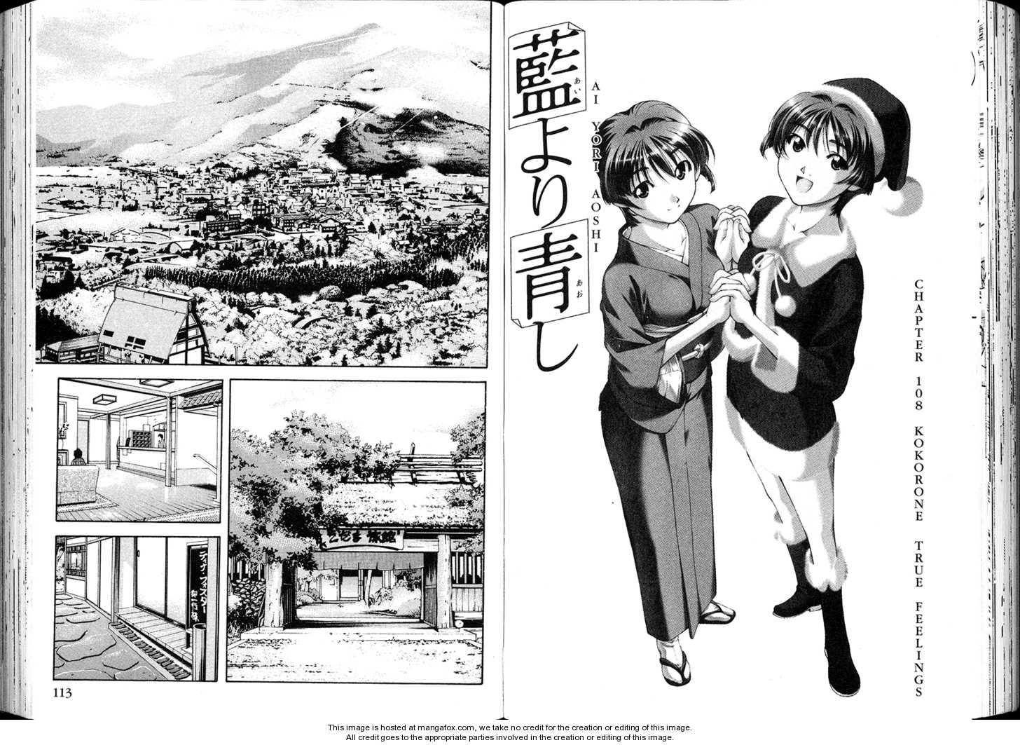 Ai Yori Aoshi 108 Page 1