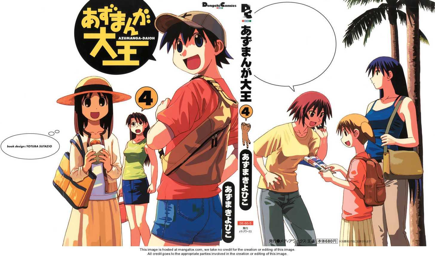 Azumanga Daioh 0 Page 1
