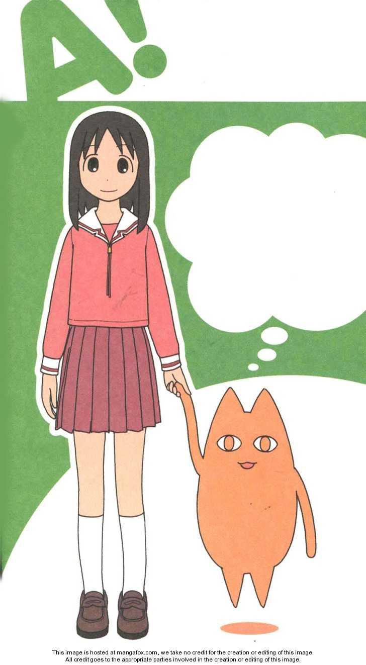 Azumanga Daioh 2 Page 1