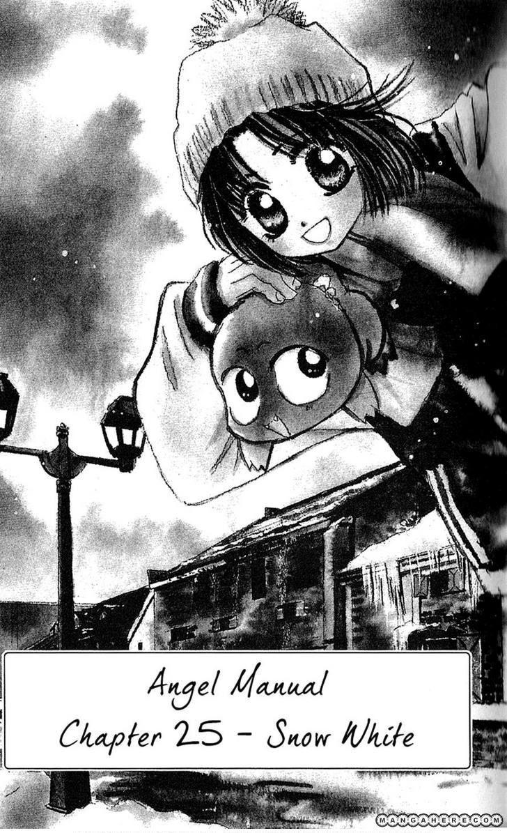 Tenshi Kouryaku Manual 25 Page 1