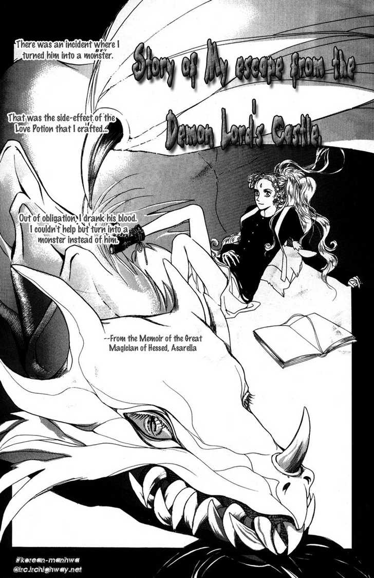 Masca 6 Page 3
