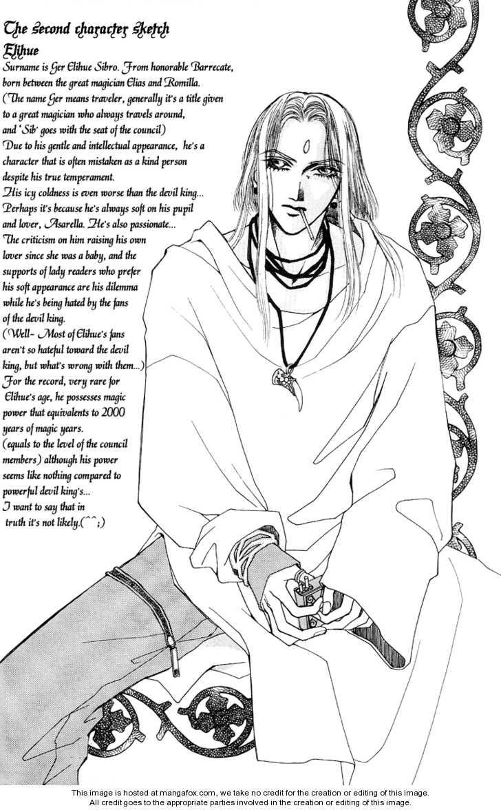 Masca 24 Page 3