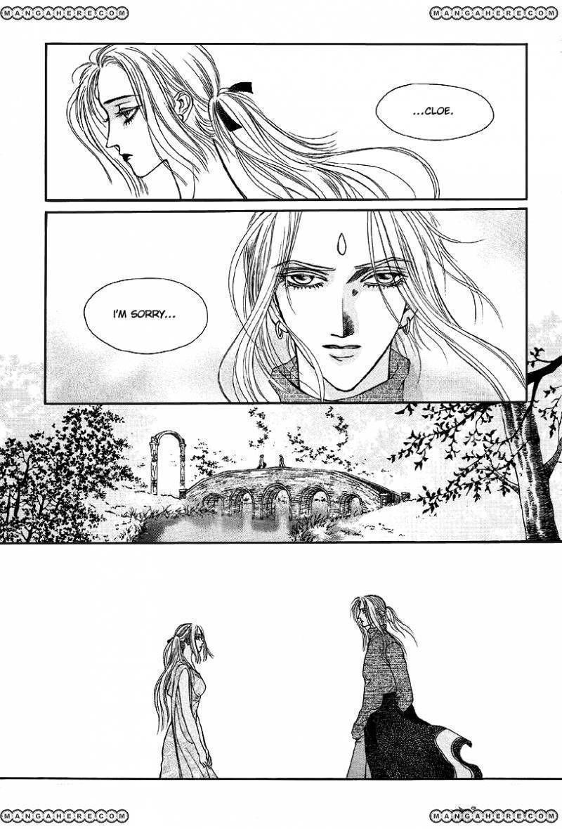 Masca 29 Page 2