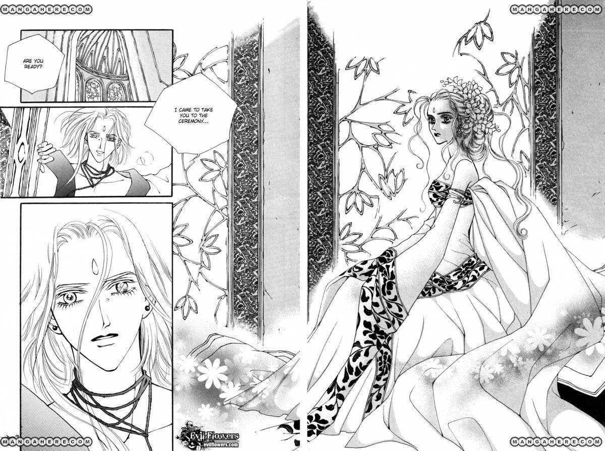 Masca 41 Page 2