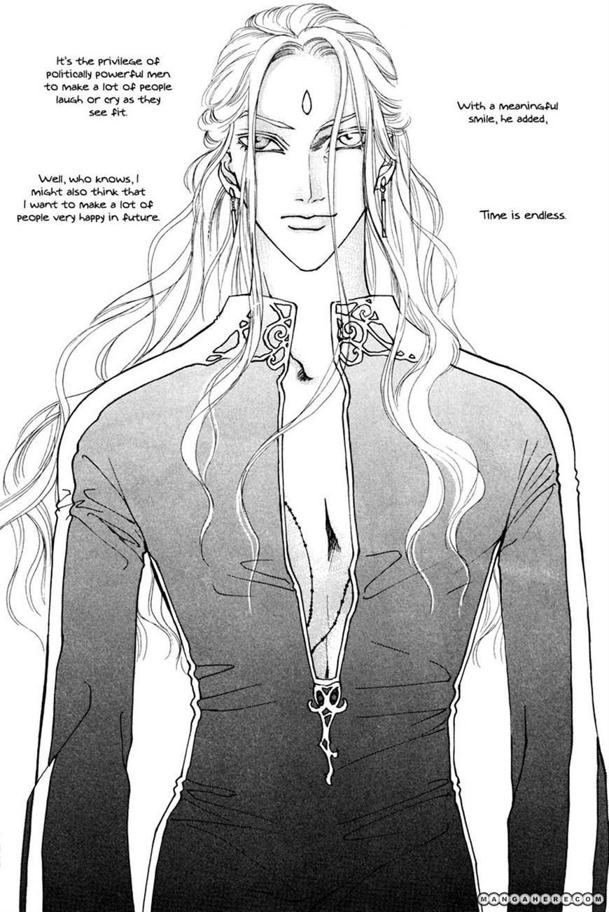Masca 64 Page 1