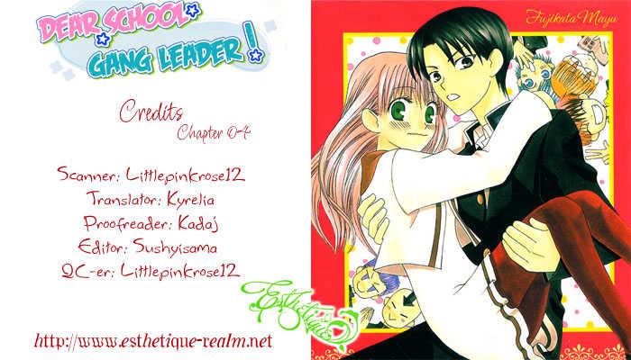 Ah! Itoshi no Banchousama 4 Page 1