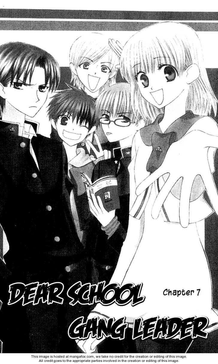 Ah! Itoshi no Banchousama 7 Page 2