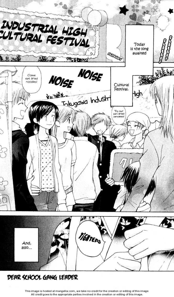 Ah! Itoshi no Banchousama 8 Page 2