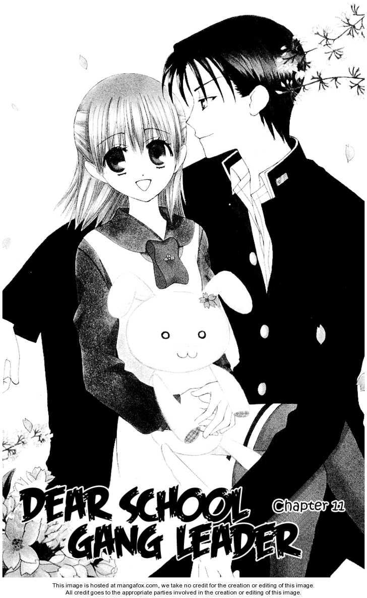 Ah! Itoshi no Banchousama 11 Page 2