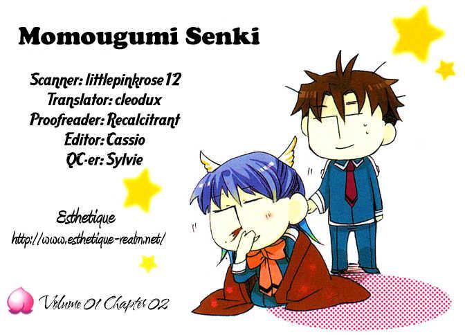 Momogumi Plus Senki 2 Page 2