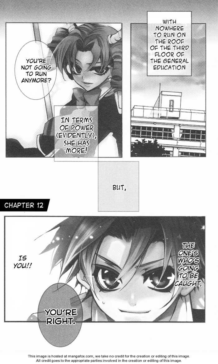 Momogumi Plus Senki 12 Page 1