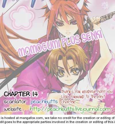 Momogumi Plus Senki 14 Page 1