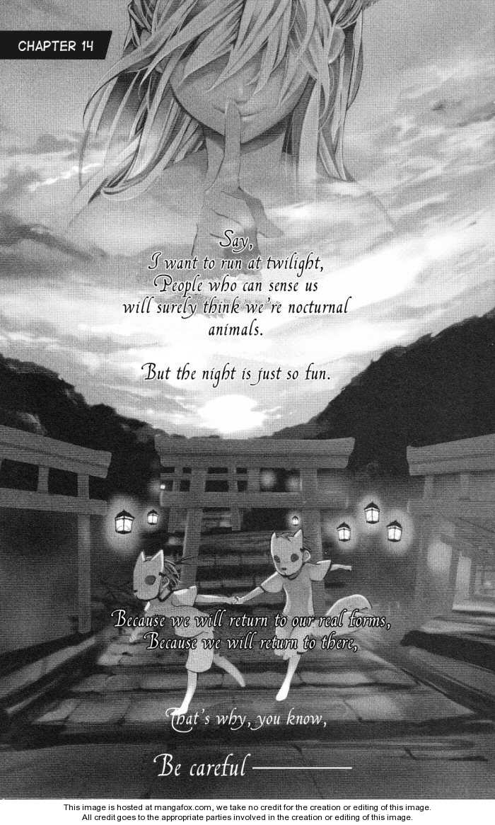 Momogumi Plus Senki 14 Page 2