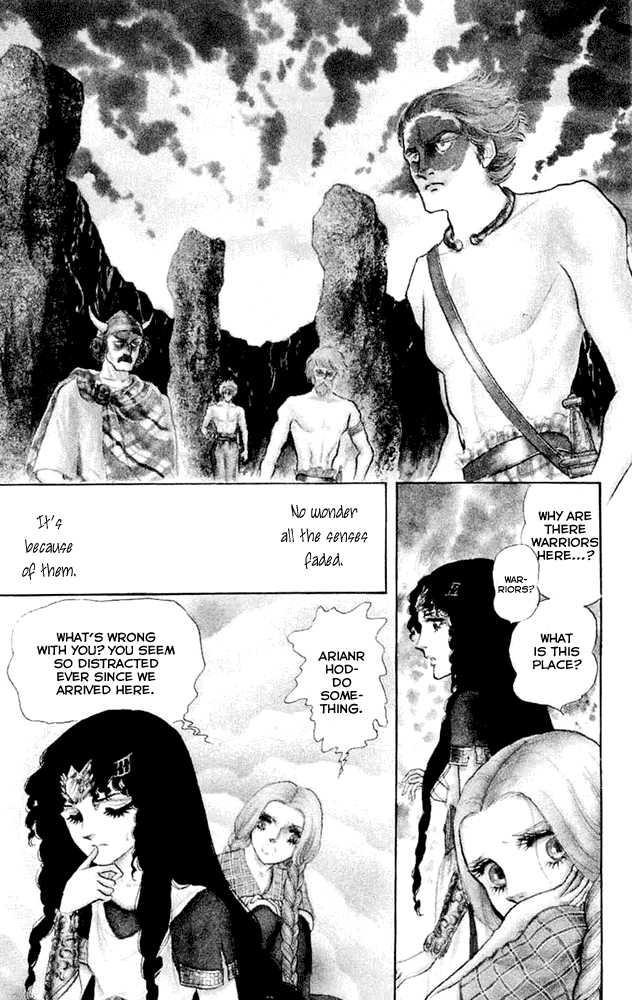 Crystal Dragon 7 Page 1