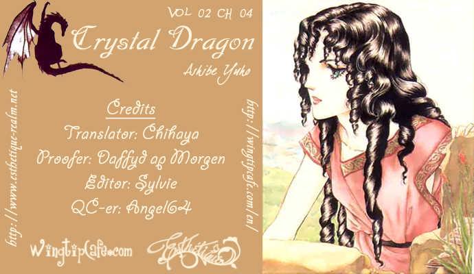 Crystal Dragon 8 Page 1