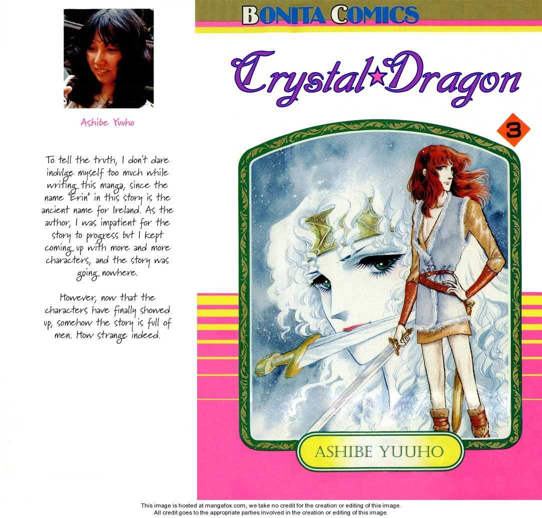 Crystal Dragon 10 Page 1